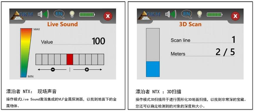 产品介绍3.jpg