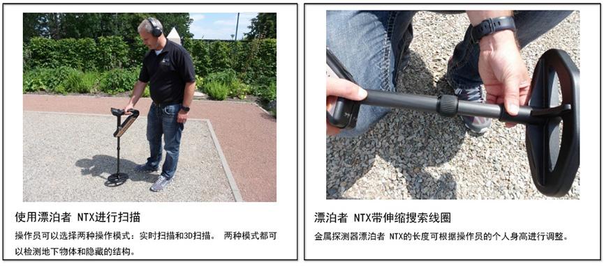 产品介绍2.jpg