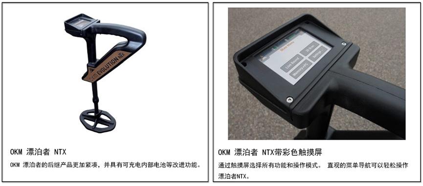 产品介绍1.jpg